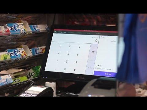 Кассовые аппараты Онлайн в Санкт-Петербурге по супер ценам