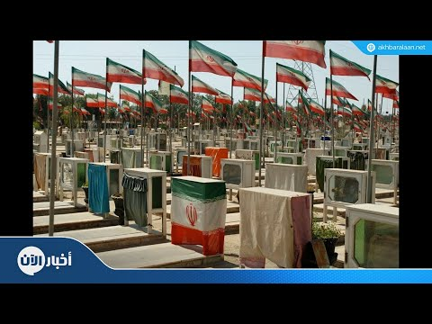 السعودية ترفض اتهامات إيران حول هجوم الأحواز  - نشر قبل 4 ساعة