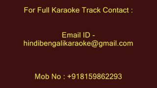 Amai Kajal Karo - Karaoke - Babul Supriyo - Babul Supriyo