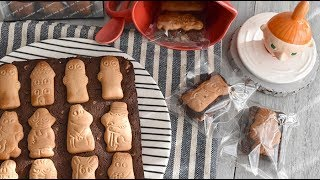 Moomin's Biscuit Brownie【ムーミン】ビスケットブラウニー【作り方】