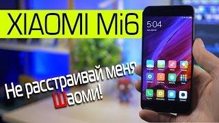 Xiaomi mi6 вот какой он, от Samsung S8 отказался. Распаковка рядом с Xiaomi Mi5