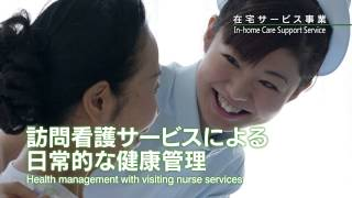 Medical Care Service Company Inc. (Japane) PV 2013