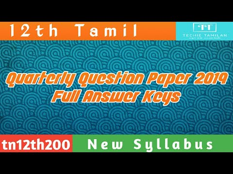 12th Tamil Quarterly Question Paper Full Answer Keys