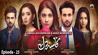 Kasa-e-Dil - Episode 25 || English Subtitle || 19th April 2021 - HAR PAL GEO