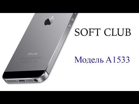 Какую модель IPhone 5s лучше купить ?