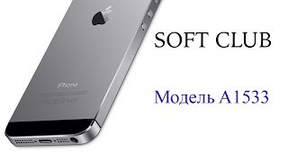 Какую модель iPhone 5s лучше купить ?(Какую модель iPhone 5s лучше купить ? Залоченный iPhone или нет ? как проверить ? http://sickw.com/index.html Существует несколь..., 2014-02-07T16:00:01.000Z)