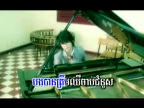 M vol 15 Mit krao besdong