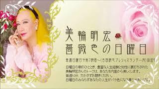 美輪明宏さんが探偵小説について語っています。江戸川乱歩さんの小説が...