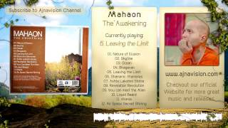 Mahaon - The Awakening ( Ajnavision Records - Chillout Ambient )
