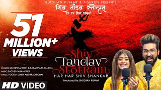 Shiv Tandav Stotram (Har Har Shiv Shankar) |Sachet Tandon,Parampara Tandon | Bhushan Kumar |T-Series
