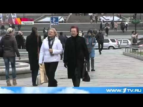 Украина приостановила выплаты