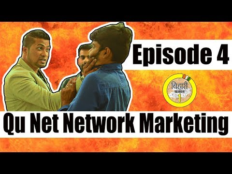 Qu Net Network Marketing Fraud | Episode 4 | Multi Level Marketing | Bihari No.1 Web Serial