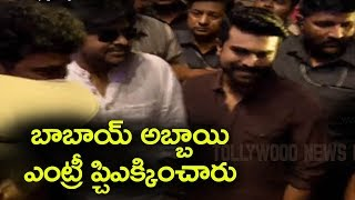 Pawan Kalyan Dynamic Entry  Rangasthalam Vijayo...