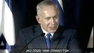 ביבי מרגיע במסיבת עתונאים בפריז, את אזרחי ישראל המבועתים סביב עזה.