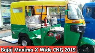 BAJAJ MAXIMA X WIDE CNG 2019🔥FULL DETAIL REVIEW | Highlight Point | Specification | Price | Millage