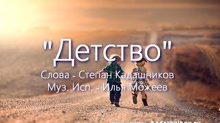 Песня о Детстве СССР Песни о 70 80х Лучшее детство! Ностальгия песни детства. Шатунов Детская песня.