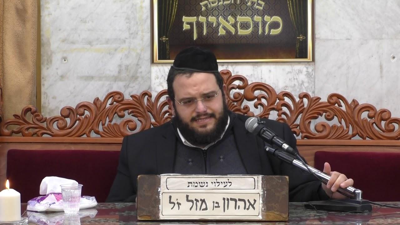 הרב אברהם מיימון קדושת בית הכנסת