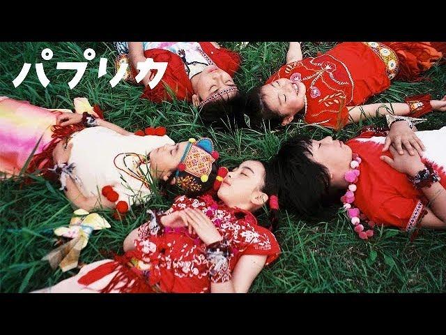 NHK>2020応援ソング「パプリカ」ダンス ミュージックビデオ - YouTube