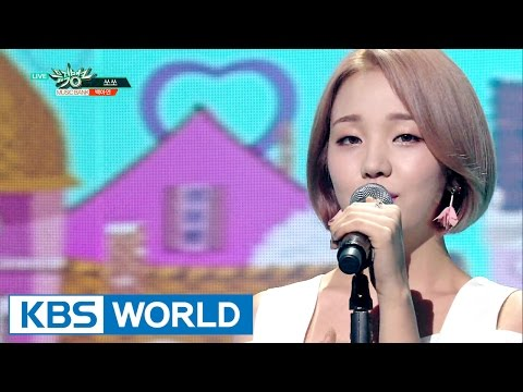 Baek A Yeon - SO-SO | 백아연 - 쏘쏘 [Music Bank / 2016.06.10]
