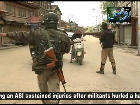 Kashmir shuts down against civilian killings on JRL Call