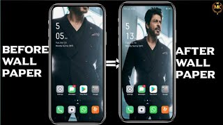 How to solve wall paper zoom in problem/How to solve wall paper zoom in problem in home screen. screenshot 1
