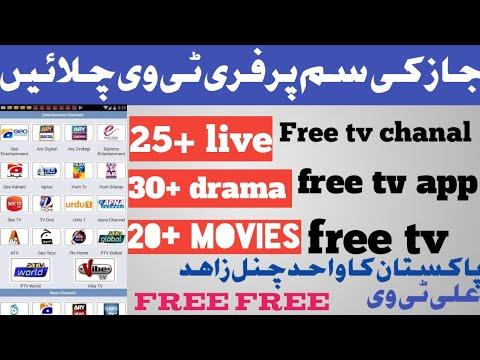 Best Andorid Free Tv App Watching Live TV| Jazz All Chanal Free