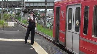 箱根登山鉄道 各駅停車女性車掌