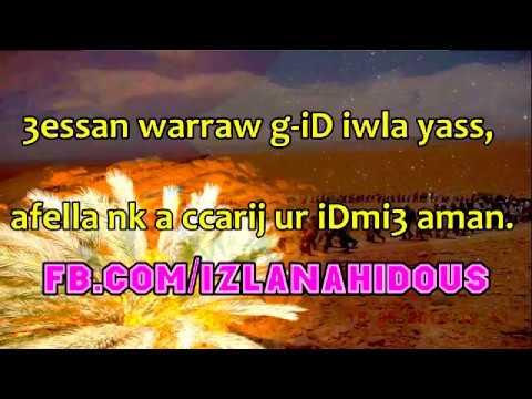 Timnadin Nait Imider
