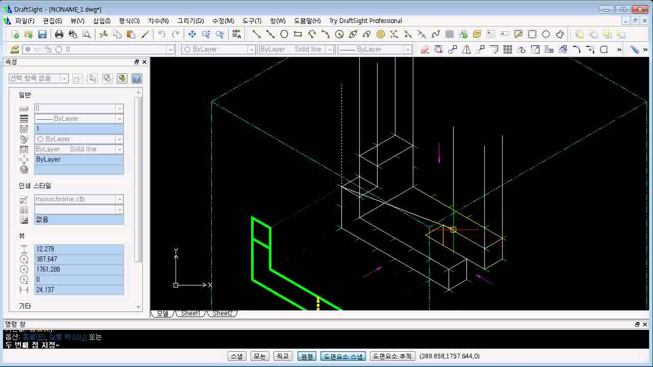Drawing Angled Lines In Draftsight : Draftsight 투상법 how to draw rd angle projection
