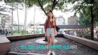 이대 패션,스트리트 패션 리포트(STREET FASHION REPORT) _ 글랜스TV