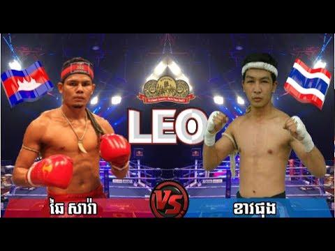 Chhai Sara vs Khaophong(thai), Khmer Boxing Bayon 23 July 2017, Kun Khmer vs Muay Thai