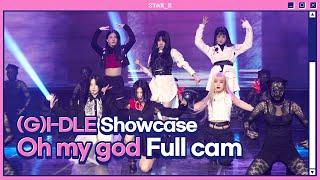 Baixar (G)I-DLE - 'Oh my god' (OMG stage full cam)
