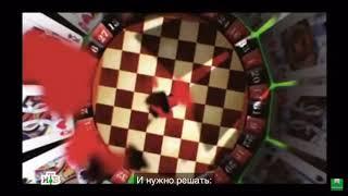 Сериал «Игра» Дженерик Музык - Igra Serie Generic Music