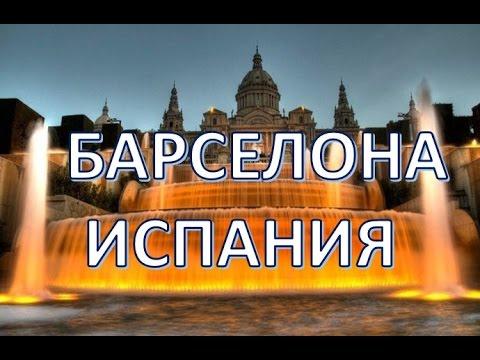 Маршруты Ростова. Расписания автобусов
