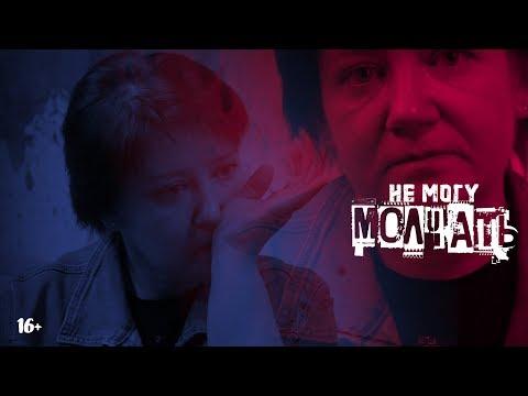 Обращение к Александру Лукашенко 🤐 Не могу молчать. Эпизод 6 (специальный выпуск)