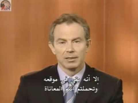 Bush-Blair: To the Peoples of Iraq