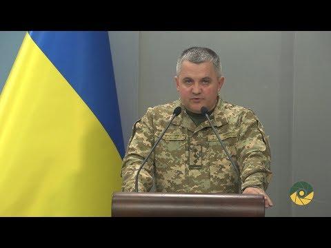 Понад 1 млрд гривень на будівництво, реконструкцію та капітальний ремонт військових об'єктів