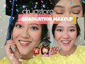 Flawless Graduation Makeup on Acne and Oily Skin (