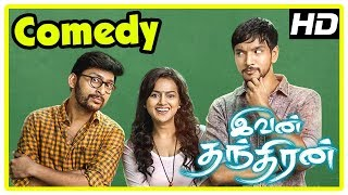 Ivan Thanthiran Comedy Scenes | Gautham Karthik | Shraddha | RJ Balaji | Mayilsamy | Madhan Bob
