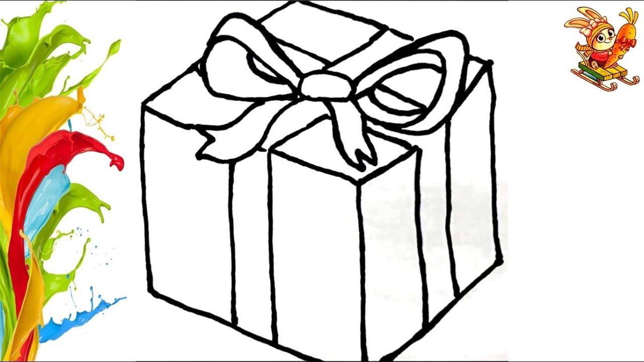 Раскраска для детей Подарок. Мультик - Как нарисовать ...