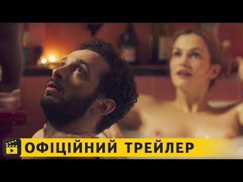 трейлер Подруга (2018) українською