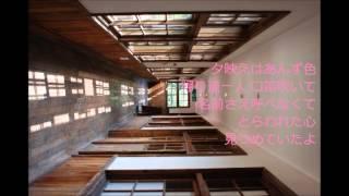 作詞:村下孝蔵 作曲:村下孝蔵 村下孝蔵さんの初恋を歌ってみました。...