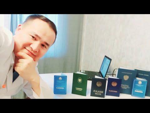 Купить косметику доктор натур купить декоративную косметику в интернет магазине в украине