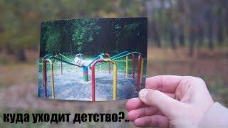 невероятные истории моего детства