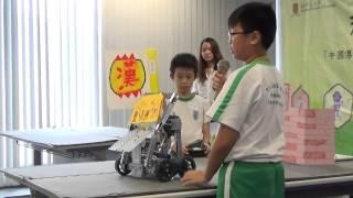 「科技顯六藝」創意比賽2015 御藝三等獎 天水圍循道衛理小