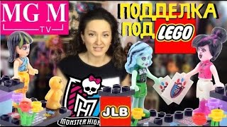 �������� ���������� ����� ��������! ����������� Monster High / ��������
