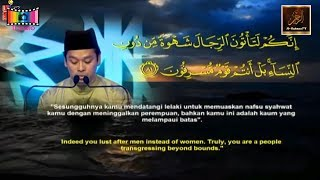 Gambar cover International Al-Quran Recital Assembly 2017 - Wan Fakhrul Razi (Malaysia)