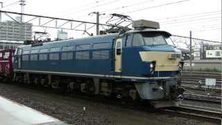Video 貨物列車 73レ EF66-33 岩国駅発車 (2012.6.33) download MP3, 3GP, MP4, WEBM, AVI, FLV Desember 2017