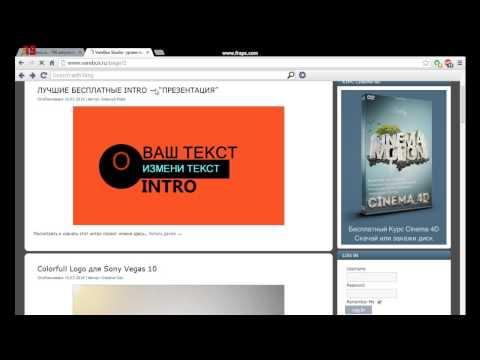 Как видео с веба нужен программа