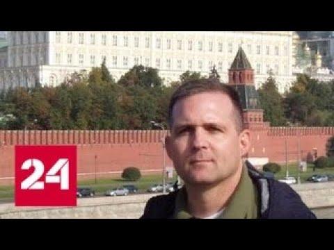 Смотреть Лондон жертвует интересами Уилана, чтобы не допускать дипломатов РФ к Скрипалям - Россия 24 онлайн